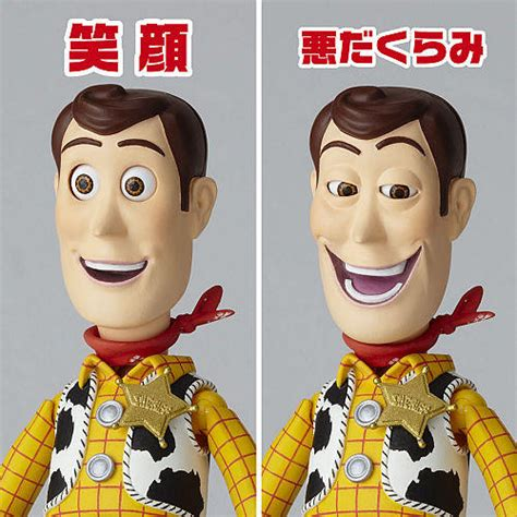 Woody Doll Meme - hentai woody 変態ウッディー know your meme
