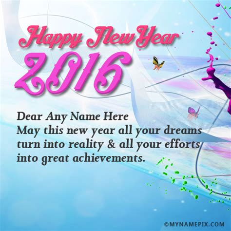 unique happy new year wishes with name