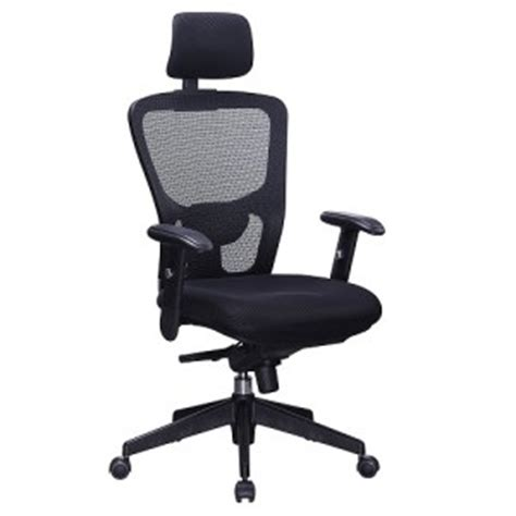 Office Chair Hip by Best 3 Ergonomic Office Chairs For Hip In 2017 For