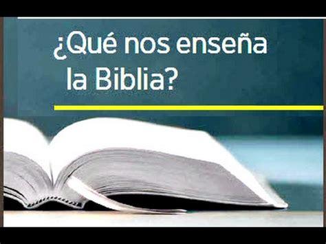 libro la dcada que nos el nuevo libro 2017 lo que nos ense 209 a la biblia seg 218 n la wt youtube