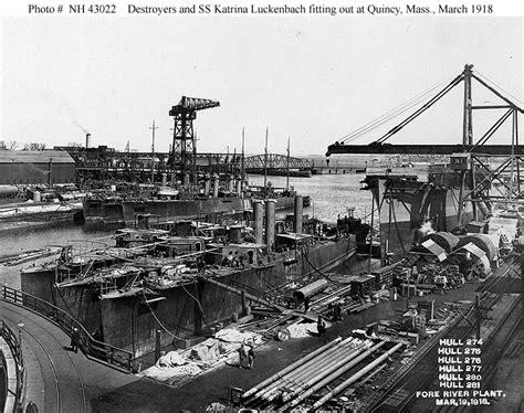northern enterprises boat yard fore river shipyard это что такое fore river shipyard