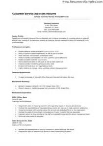 skills for resume customer service exles resume