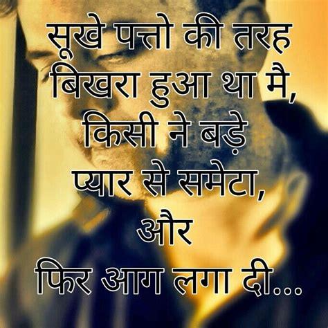 gt true love by gloria l true lines punjabi hindi browse info on true lines