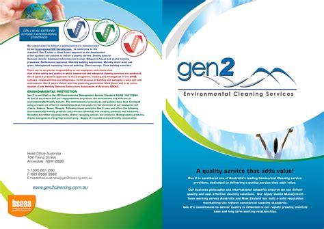 design business leaflet graphic design company brochure www imgkid com the
