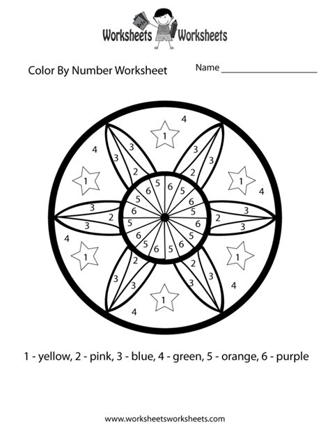 color by number math coloring pages color by number math worksheet free