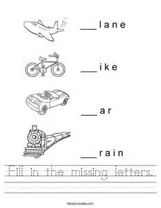 fill in the missing letters worksheet twisty noodle