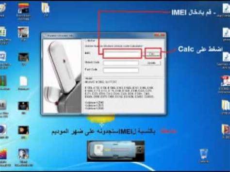 Modem Flash E3131 liberar modem huawei e3131 funnydog tv