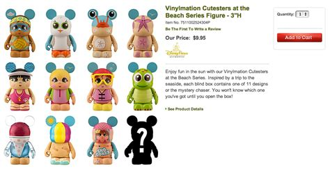 Vinylmation Kitchen Kabaret Vinylmation Release Friday Park 8 Kitchen