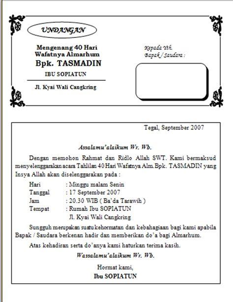 desain kartu ucapan doc desain grafis undangan tahlil 1 folio dibagi 2