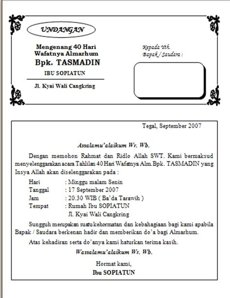 template undangan tahlil background grafis joy studio design gallery best design