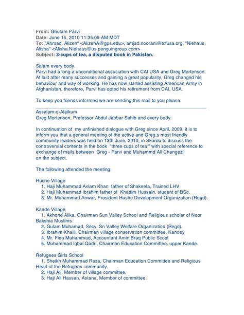 Resignation Letter Vs Email Parvi Resignation Email 6 15 10