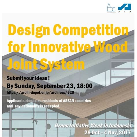 design competition indonesia design competition for innovative wood joint system 開催
