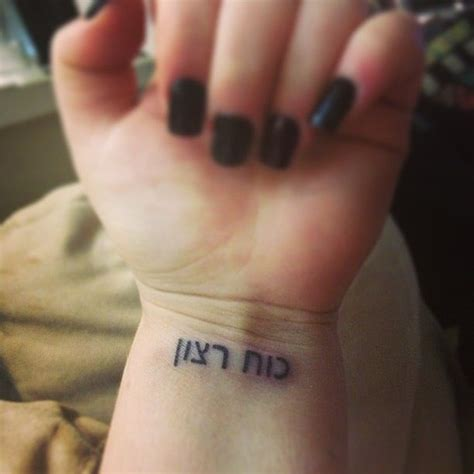 hebrew wrist tattoo willpower in hebrew wrist tattoos