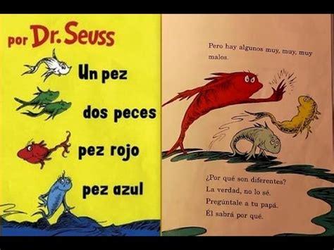 un pez dos pez un pez dos peces pez rojo pez azul por dr seuss libro leido en youtube youtube