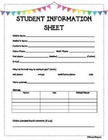 student information sheet with parent questions