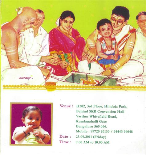Adhruth S Ayushomam Adhruth Yagyaraman Ayush Homam Invitation Template