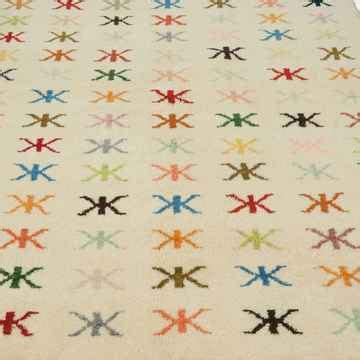 1 In Pile Rug - k0012307 new turkish pile rug 4 1 x 5 1 49 in x 61