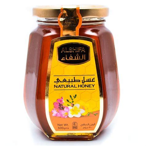 Madu De Nature Asli Cilacap jual madu al shifa asli