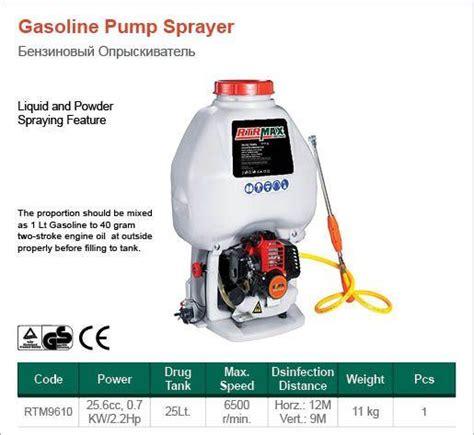 rtr max rtm benzinli ilaclama makinesi fiyati