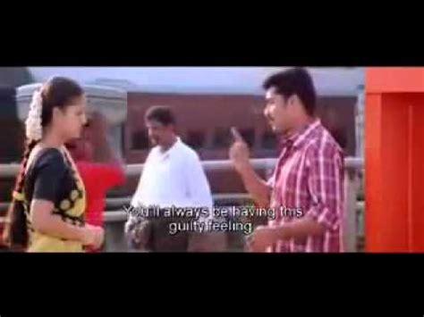 tamil love feeling,, niroj.flv youtube