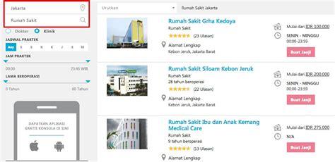 Daftar Raket Rs Lengkap situs konsultasi kesehatan indonesia