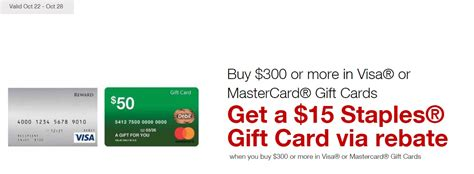 Staples Gift Card Rebate - staples gift card rebate lamoureph blog