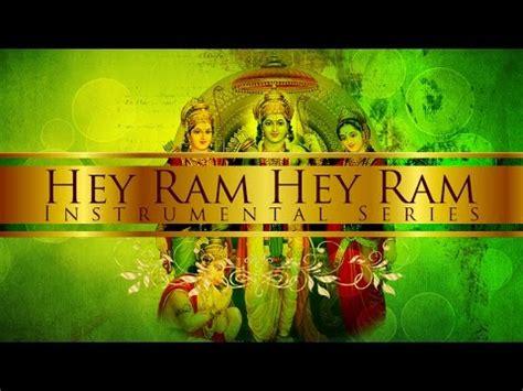 hey ram instrumental instrumental hanuman chalisa sitar flute