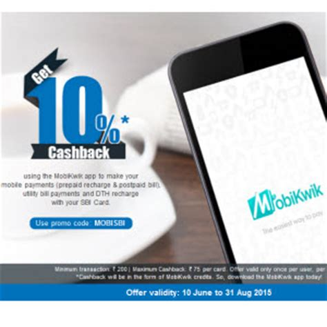 Credit Card Bill Sle India Sbi Credit Cards Recharge Bill Payment 10 Cashback On Rs 200 Mobikwik