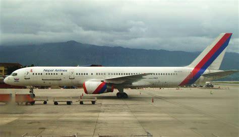 Flights From Ktm To Bkk Image Gallery Nepal Airways