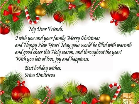 christmas  carda  friends cute christmas cards