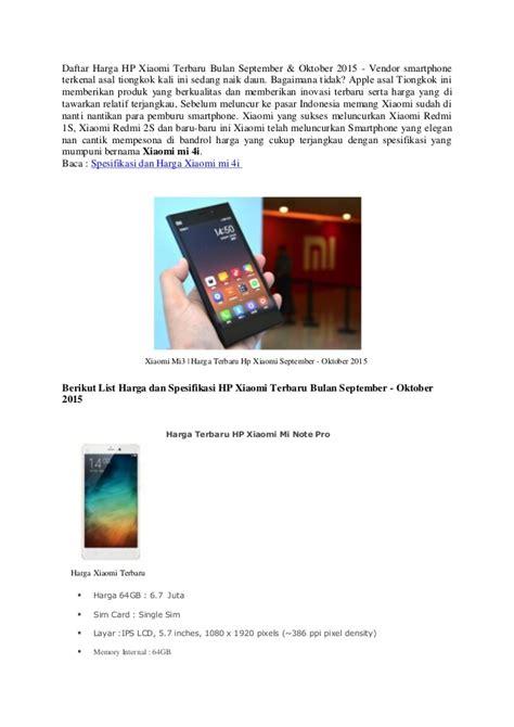 Hp Xiaomi Termurah Dan Spesifikasi daftar harga dan spesifikasi hp xiaomi bulan september oktober 2015