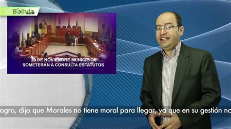 by fmbolivia ltimas noticias de bolivia 218 ltimas noticias de bolivia bolivia news 02 agosto 2016