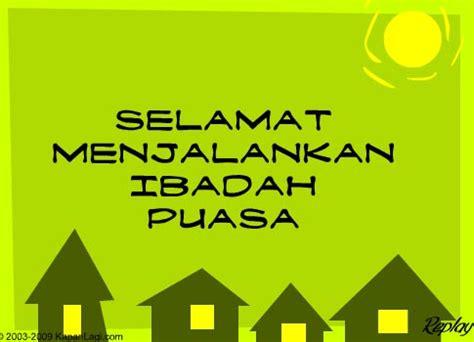 mazda premacy club malaysia july 2012