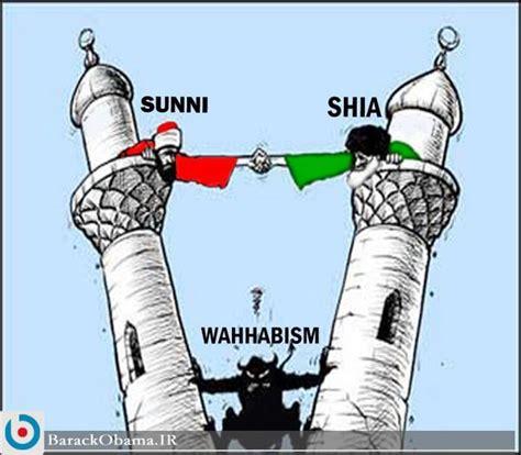sunni vs wahabi ketegangan sunni syiah hasil rekayasa wahabi takfiri