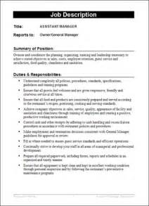 Description Of Business Administration by Business Management Small Business Manager Description