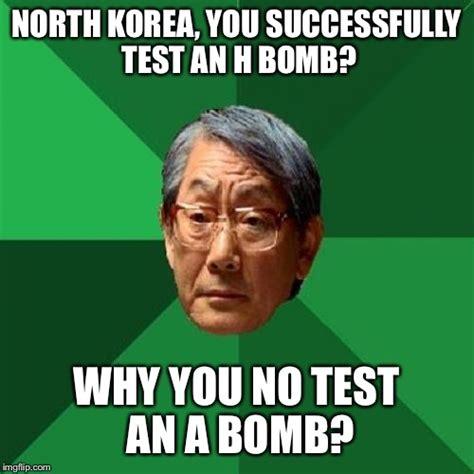 Bomb Meme - memes for you the bomb meme www memesbot com