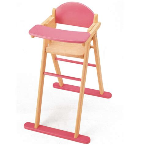 High Chair Toy Pintoy Wooden Dolls High Chair Toys Thehut Com