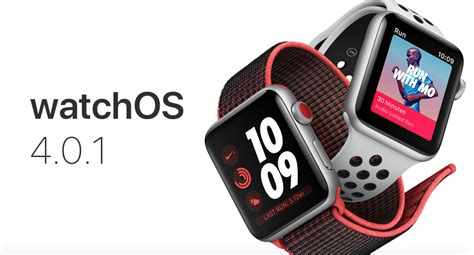 Apple Series 0 Watchos 4 by Watchos 4 0 1 For Apple Released With Lte Fix