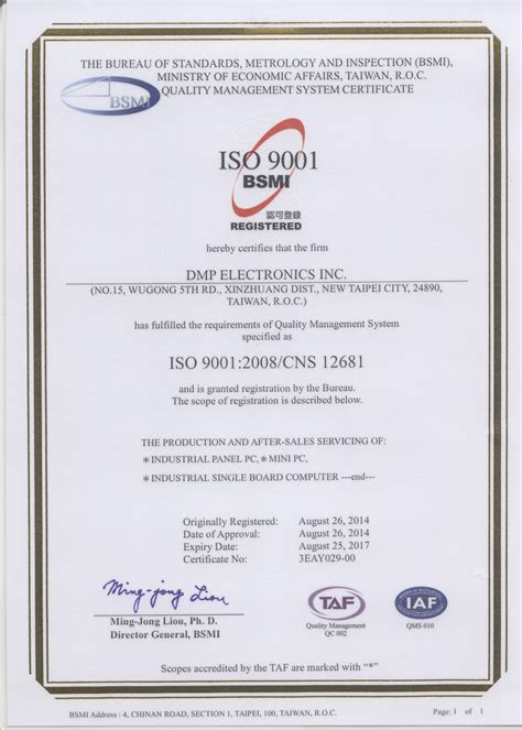 announcement letter for iso certification 28 iso certification announcement letter iso