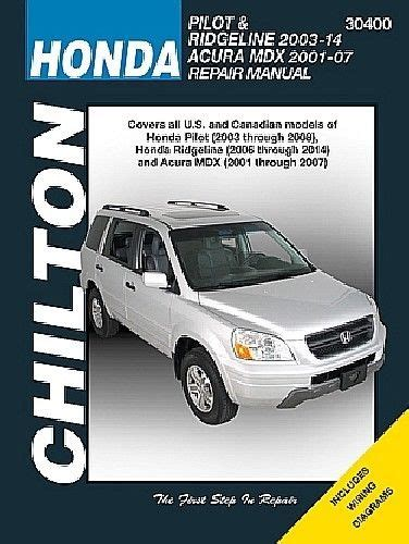 chilton car manuals free download 2002 honda pilot auto manual service manual how to download repair manuals 2006 honda pilot regenerative braking service