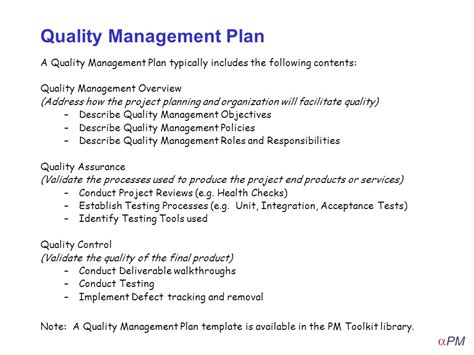 template of quality management plan how to apply quality management ppt
