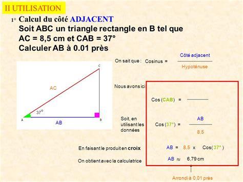 Calcul De L Argus 3708 by Calcul De La Cote Argus Calcul Argus Voiture Calcul Prix