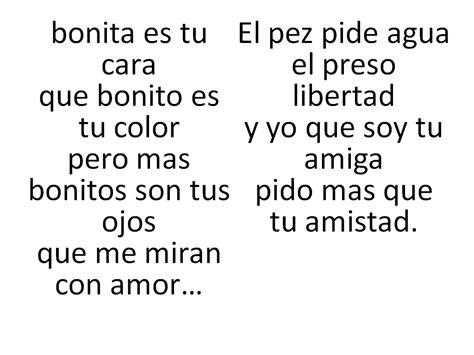 versos de amor rimas de amor cortas www imgkid com the image kid has it