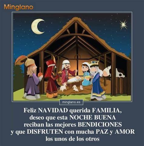imagenes catolicas navidad frases para felicitar la navidad religiosas