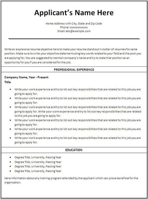 Free Printable Resume Templates Microsoft Word by Free Printable Resume Templates For Microsoft Word