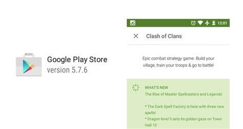 play store apk versi terbaru update play store apk 5 7 6 5 7 10 bulan juli 2015 memudahkan