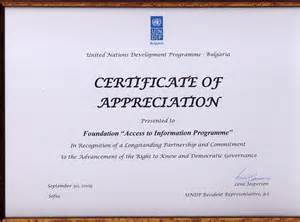 Thank You Letter Project Team aip was presented with a certificate of appreciation by the undp