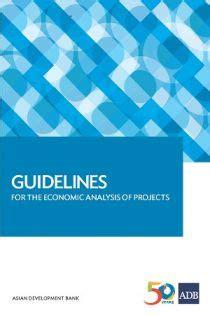 Adb Project Documents