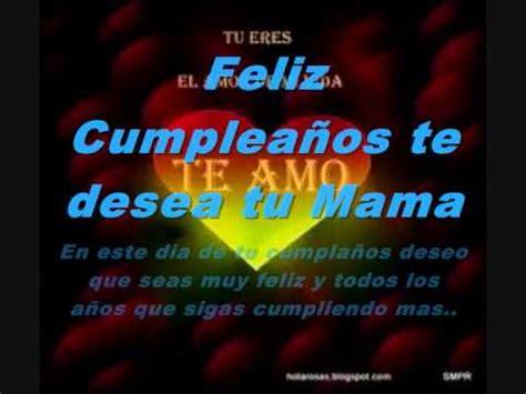 imagenes feliz cumpleaños hijo te amo feliz cumplea 241 os hijo mio youtube