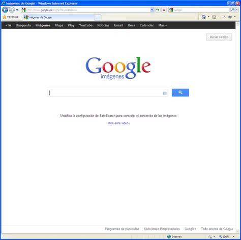 google imagenes busca c 243 mo buscar en facebook posts antiguos y mucho m 225 s f 225 cilmente